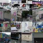 Street View pour Paris, Lille, Lyon, Nice, Marseille et Toulouse
